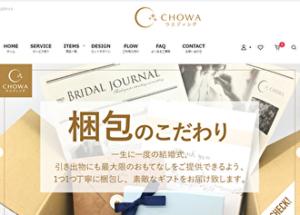 CHOWA ウェディング